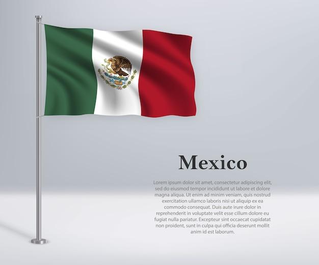 Развевающийся флаг мексики на флагштоке