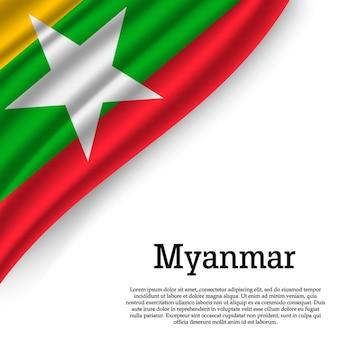 白でミャンマーの旗を振る