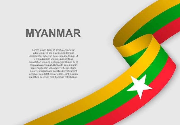 ミャンマーの旗を振っています。