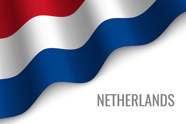 네덜란드의 깃발을 흔들며
