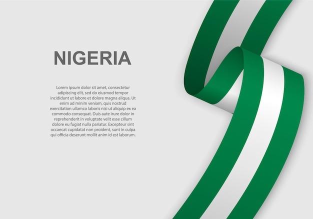 ナイジェリアの旗を振っています。
