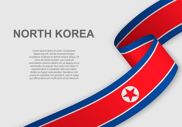 北朝鮮の旗を振る。