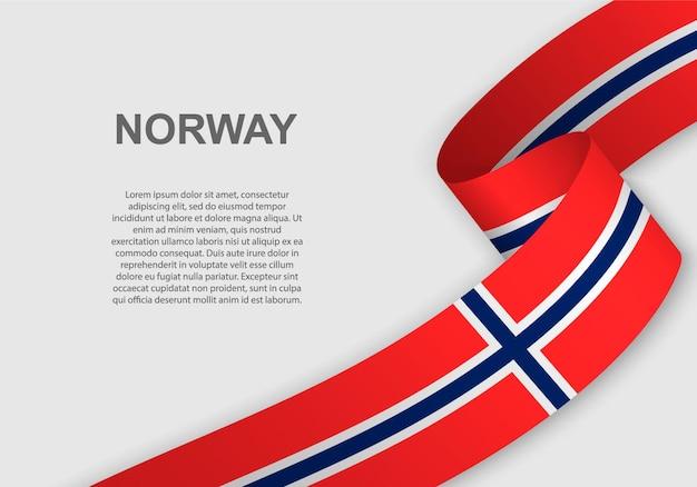 노르웨이의 깃발을 흔들며.