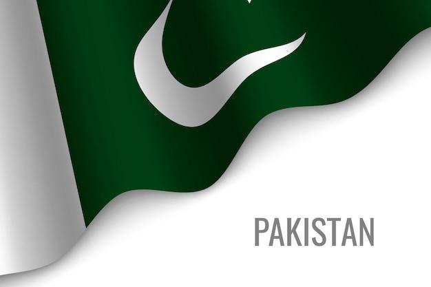パキスタンの旗を振る