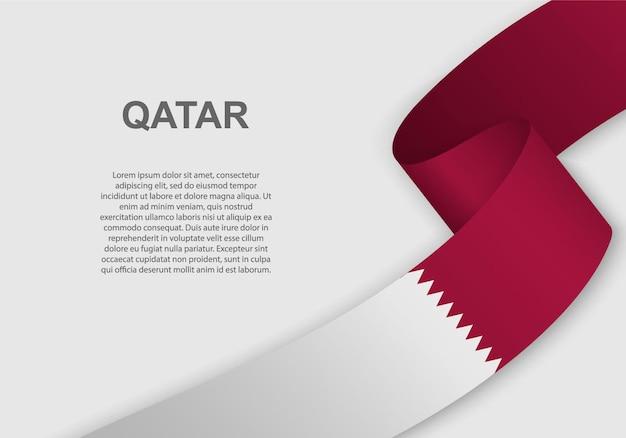 카타르의 깃발을 흔들며.