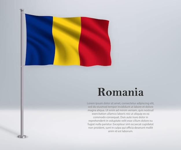 旗竿にルーマニアの旗を振る