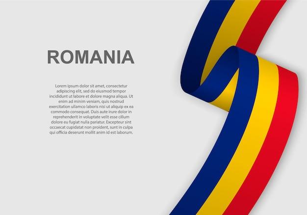 ルーマニアの旗を振っています。