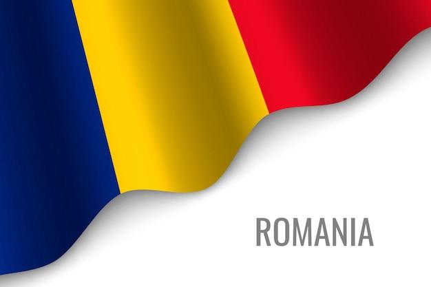 ルーマニアの旗を振る