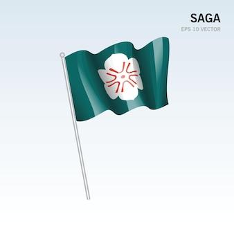 회색 배경에 고립 된 일본의 사가 현의 깃발을 흔들며