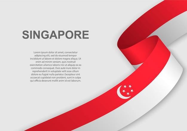 Развевающийся флаг сингапура.