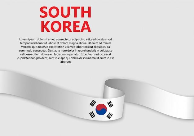 Развевающийся флаг южной кореи, векторная иллюстрация
