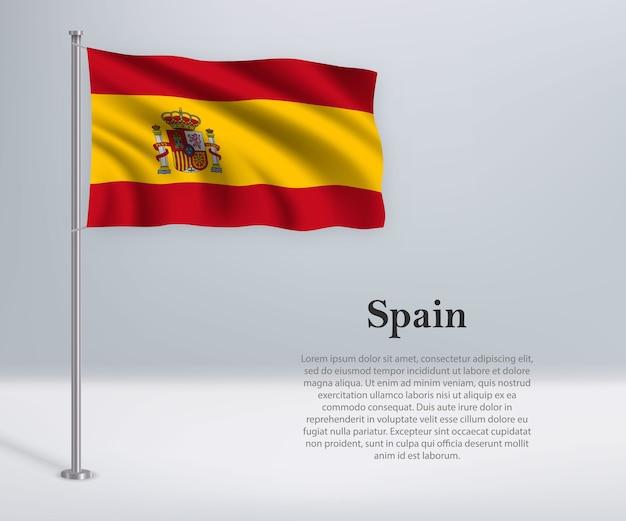 Развевающийся флаг испании на флагштоке