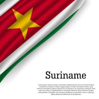 白にスリナムの旗を振る