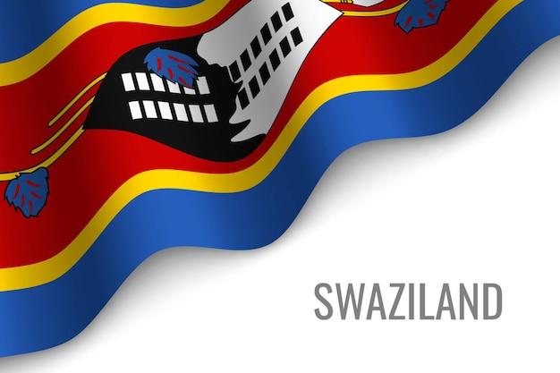 スワジランドの旗を振る Premiumベクター