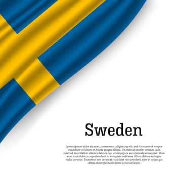 白でスウェーデンの旗を振る