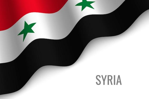 シリアの旗を振る
