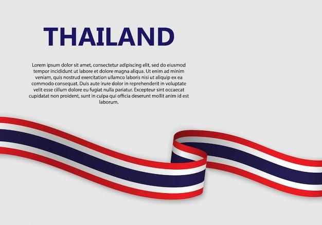 태국 배너의 깃발을 흔들며