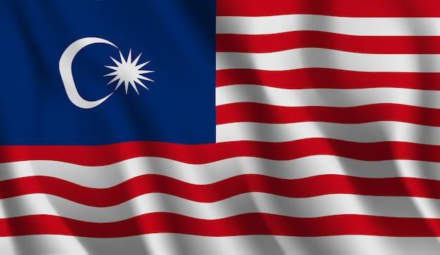 マレーシアの旗を振っています。