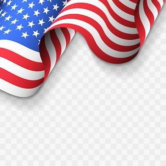 アメリカ合衆国の旗を振る