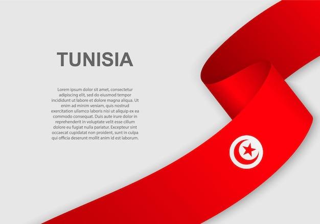 チュニジアの旗を振っています。