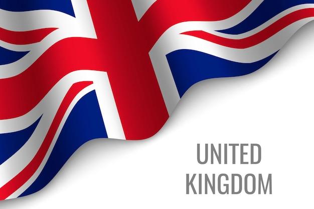 イギリスの旗を振る