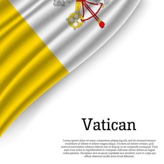 Развевающийся флаг ватикана на белом