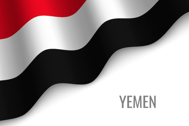 イエメンの旗を振る