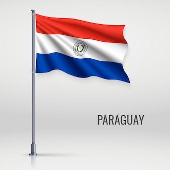 깃대에 깃발을 흔들며.