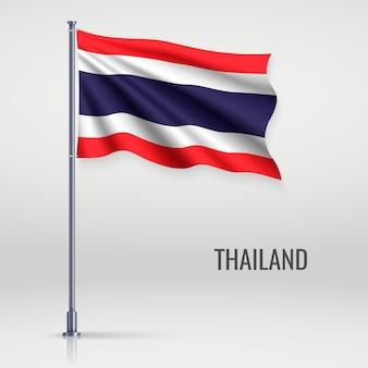 旗竿に旗を振っています。