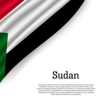 Waving flag of sudan on white