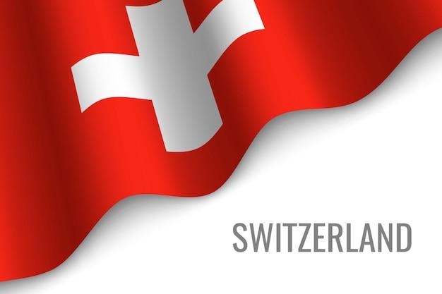 Waving flag of switzerland