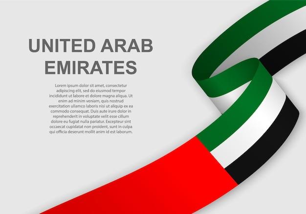 Waving flag of united arab emirates.