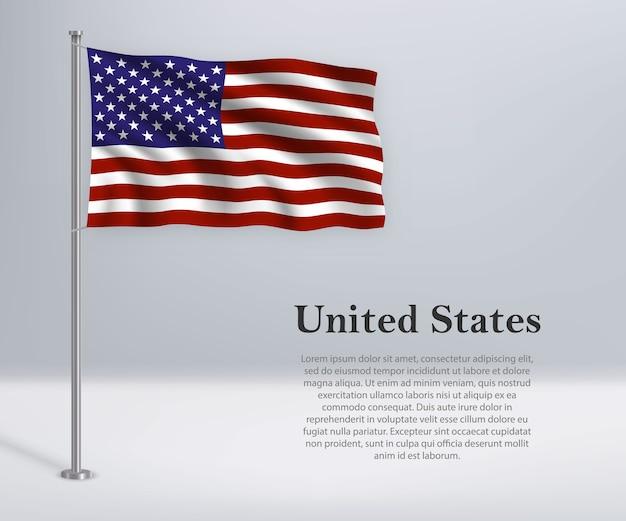 Waving flag of united states on flagpole