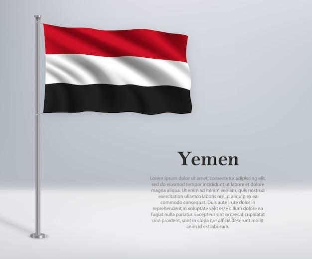 Waving flag of yemen on flagpole