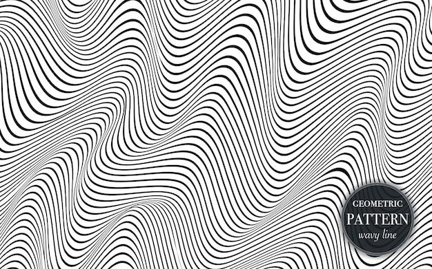 흔들며 선 완벽 한 패턴