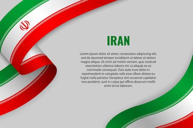 Waving ribbon or banner with flag of iran