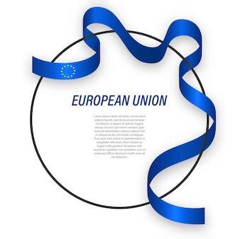 Waving ribbon flag of european union on circle frame.
