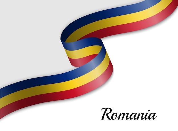 ルーマニアのリボン旗を振る