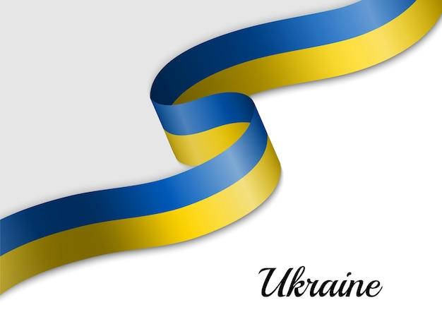 우크라이나의 리본 깃발을 흔들며