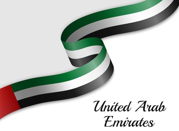 Waving ribbon flag of united arab emirates