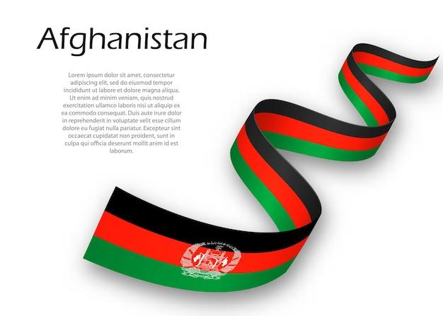 Размахивая лентой или знаменем с флагом афганистана. шаблон для дизайна плаката ко дню независимости