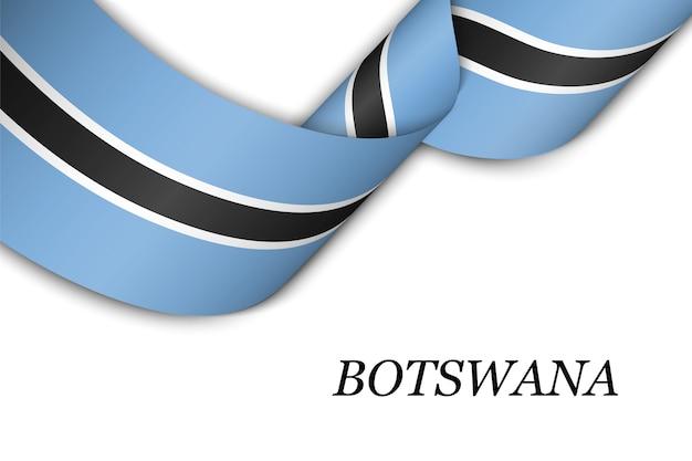 ボツワナの旗とリボンまたはバナーを振っています。