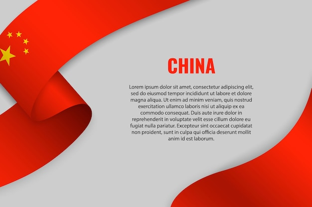 중국의 국기와 리본 또는 배너를 흔들며. 주형