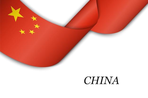 Размахивая лентой или знаменем с флагом китая.