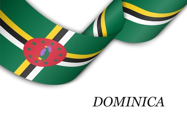ドミニカ国の旗とリボンまたはバナーを振っています。