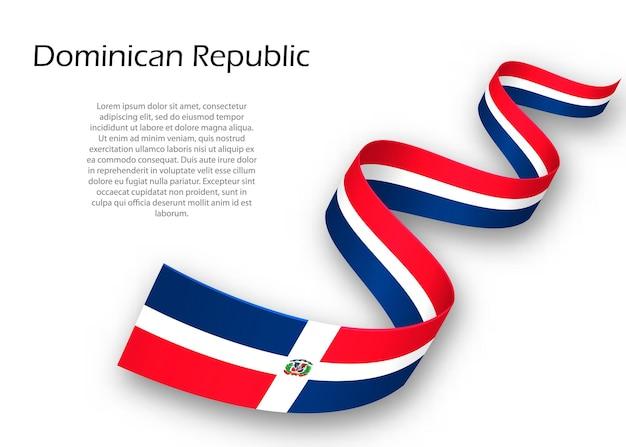 ドミニカ共和国の旗とリボンやバナーを振っています。独立記念日のポスターデザインのテンプレート