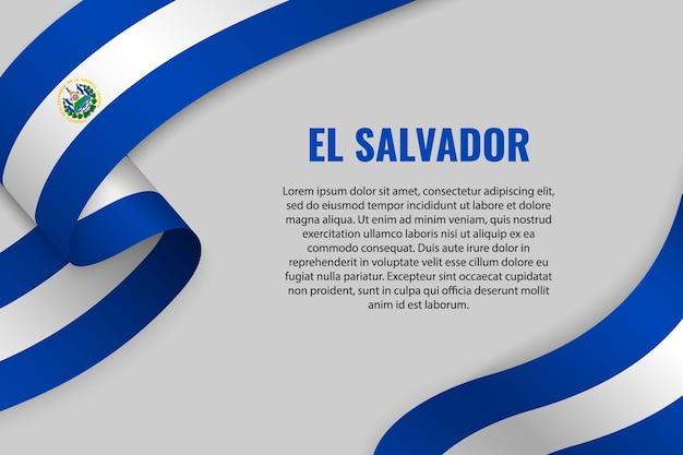 Развевающаяся лента или знамя с флагом сальвадора