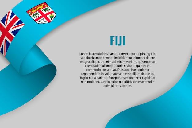 Размахивая лентой или знаменем с флагом фиджи