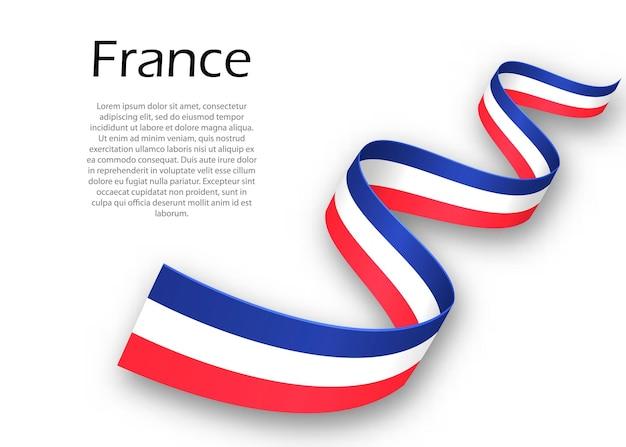 フランスの旗とリボンやバナーを振っています。独立記念日のポスターデザインのテンプレート