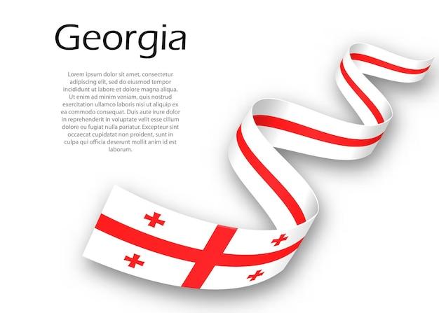Размахивая лентой или знаменем с флагом грузии. шаблон для дизайна плаката ко дню независимости